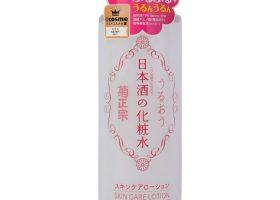 お米に美肌効果が!?菊正宗『日本酒の化粧水』の口コミは?